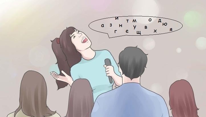 техника на говора
