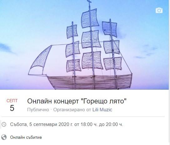 онлайн ко